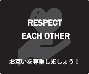 house rules_respect.png