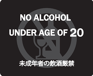 house rules_alcohol.png
