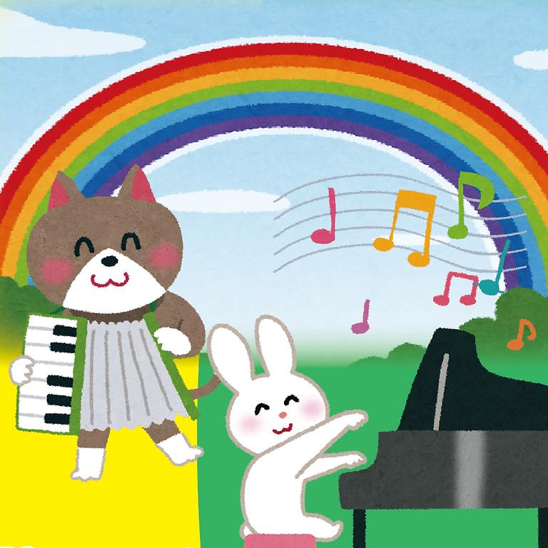 【1:00 pm~】遊べる音楽会 Musical Adventure Concert