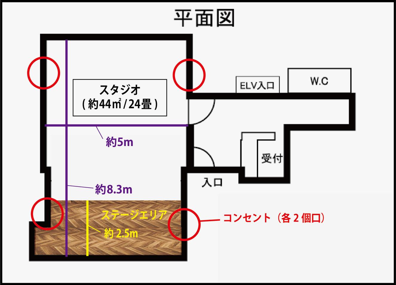スタジオ図面.png