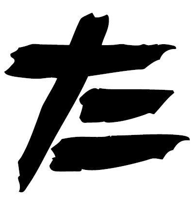Epidemic Logo Vinyl Sticker