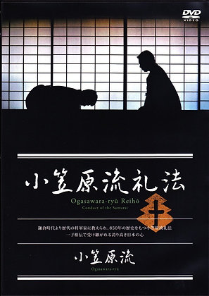 DVD Ogasawara-ryu Reiho -Conduct of the Samurai-