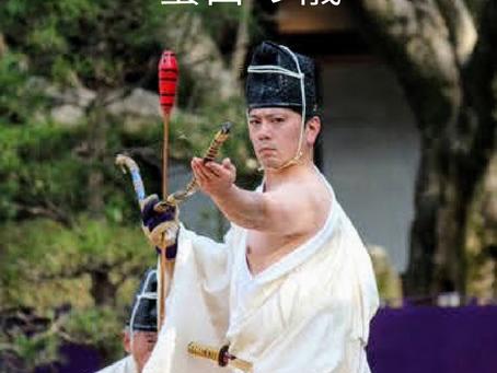 静岡まつりで蟇目の儀・木馬の演武が観れます。