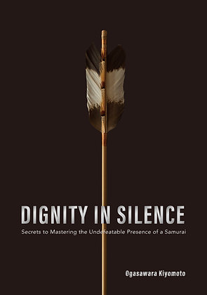 Dignity in Silence / English