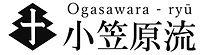 ogasawara_web_logo.jpg