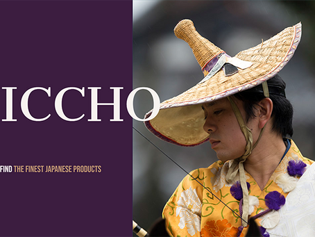 "一張 ""Iccho"" Website is now open."