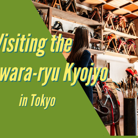 Join the Livestream weekend of Ogasawara-ryu