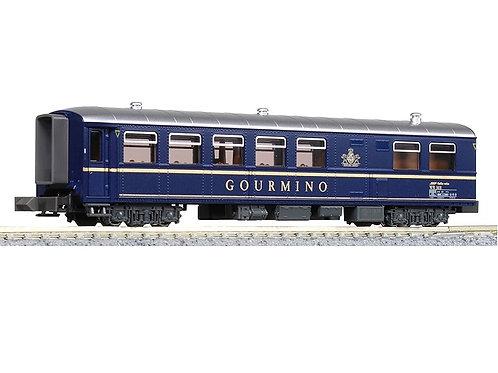 """KATO - RhB Speisewagen """"Gourmino"""" WR 3811"""