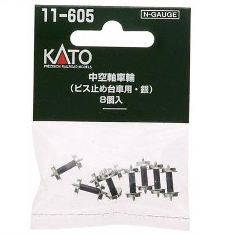 Radsätze Kato 11-605, silber (Spur N)