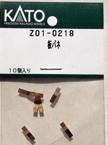 Kato Kupplungsfeder (Blattfeder) für Lok's