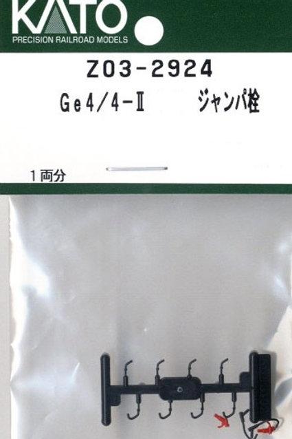 Kleinteile Stirnseite Kato Ge 4/4 II