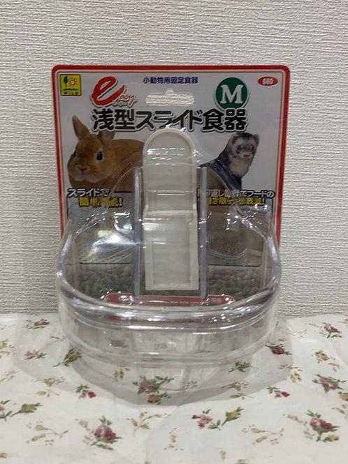 33-イージー食器 浅型スライドM