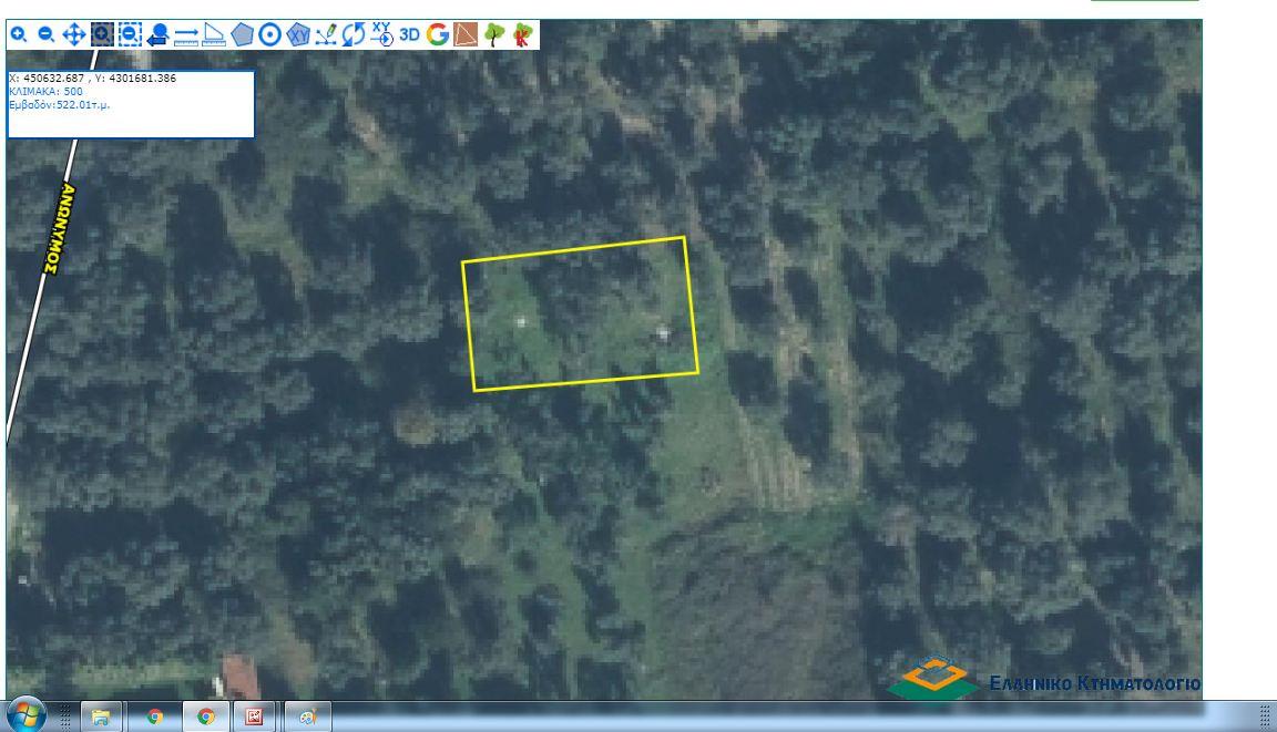 Σκαρίφημα Βίγλα B Κτηματολόγιo 3.JPG