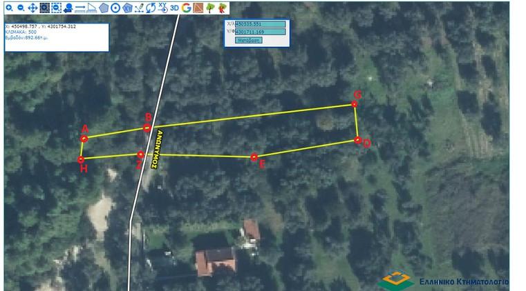 Σκαρίφημα Βίγλα A Κτηματολόγιο 3.JPG