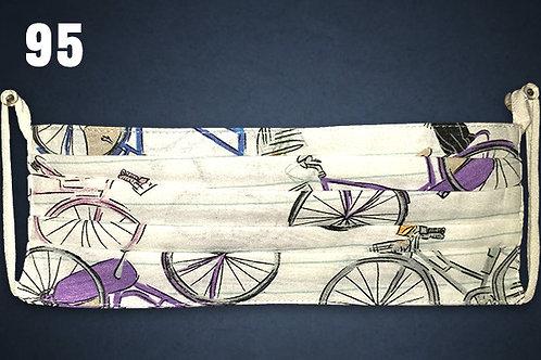 White Bikes Face Cover