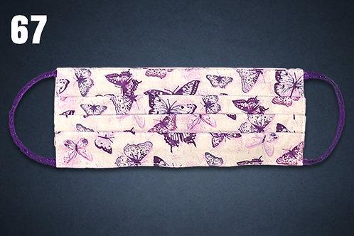 Purple Butterflies Face Cover