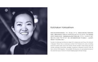mooool interview with Kotchakorn Voraakhom