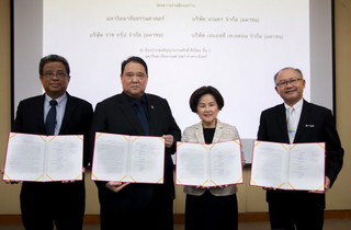 Thammasat and Harvard's Design School to re-think about Lower Choa Phraya Delta and Smart City