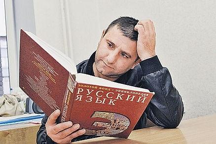 Экзамен по руссому языку