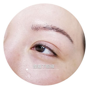 eyeliner_embroidery_new_6.jpg
