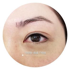 eyeliner_embroidery_new_8.jpg