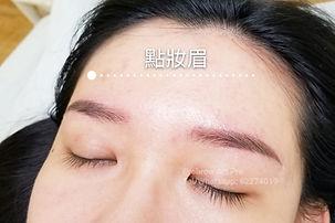 eyebrow_embroidery_powder_fill_new.jpg