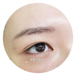 eyeliner_embroidery_new_7.jpg