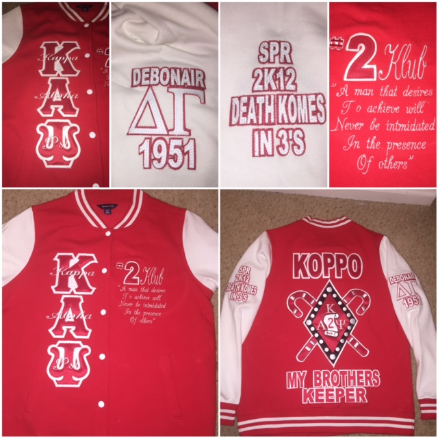 Custom Greek jacket