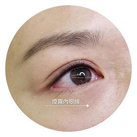 eyeliner_embroidery_new_3.jpg
