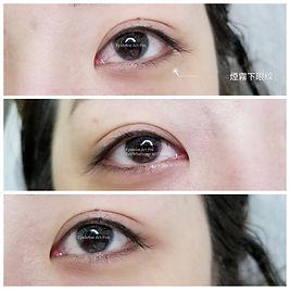 eyeliner_embroidery_new_4.jpg