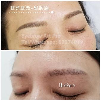 eyebrow_revision_7.jpg