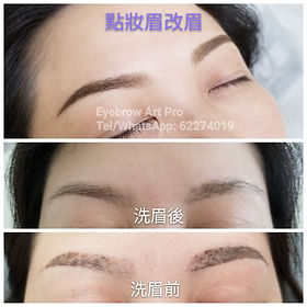 eyebrow_revision_6.jpg