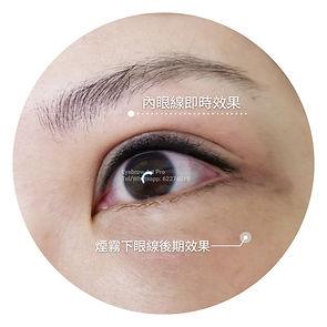 eyeliner_embroidery_new_11.jpg