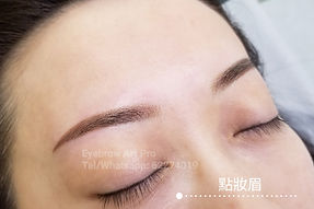 eyebrow_embroidery_powder_fill_new23.jpg