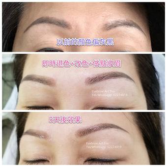 eyebrow_revision_3.jpg