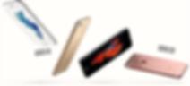 "Servicio Tecnico Certificado Apple Peru Macbook Pro retina  iMac iphone 6s plus 6,5s,5c,5,4 SE Store iPad mini Macbook air ¿Necesita ayuda Reparacion?<meta name=""keywords"" content=""cambio de pantalla original iphone 11 pro Max X XS XR 8 7 plus 6s reparacion macbook pro retina? ¿reparacion iphone 6? actualizacion apple? cambio de pantalla ipad Pro ipad air? ¿servicio tecnico autorizado apple? ¿reparacion apple lima peru? imac lenta""/>"