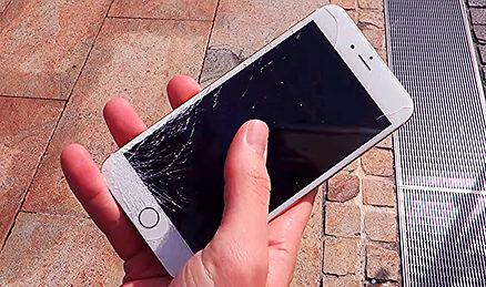 ¿Qué hacer cuando tu iPhone 6/6 Plus pantalla Break? ¿how-to-do-when-your-iphone-6-6-plus-screen-break? ¿cuánto cuesta reparar la pantalla del iPhone 6? apple peru lima cambia Sustituye la Pantalla Rota de tu iPhone 6, Fácilmente Se me ha roto la pantalla del iPhone ¿qué hago? aqui Tenemos la solución