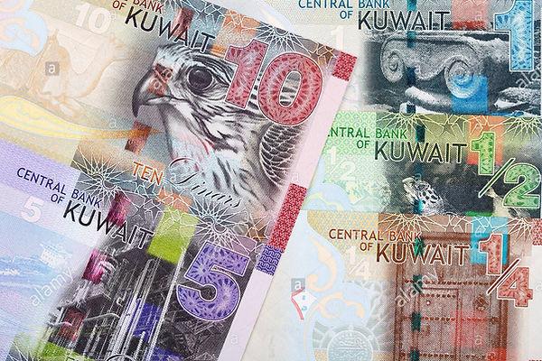 kuwaiti dinar.jpg