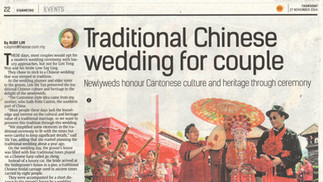 Featured in The Star; an English-language newspaper in Malaysia.
