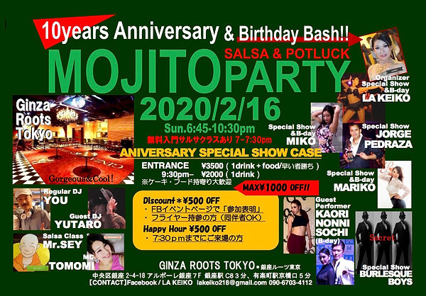 表(MojitoParty).jpg