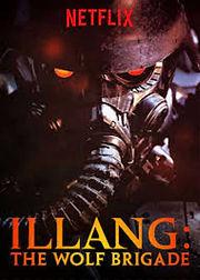 Illang: The Wolf Brigade Netflix Film Poster