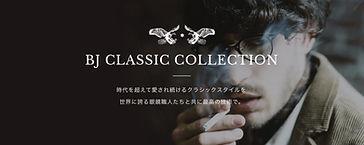 BJクラシック ロゴ .JPG