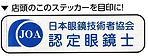 DMスキャンc_edited.jpg