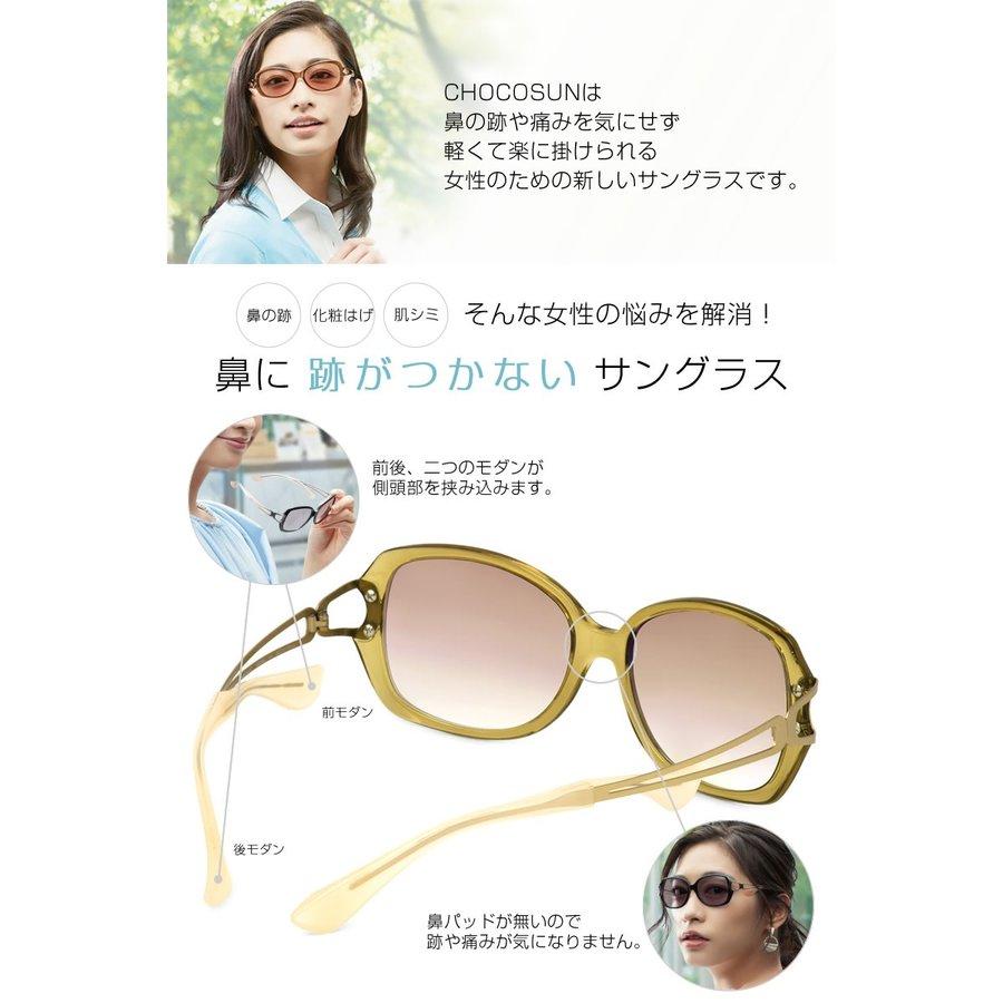 146-ちょこサン (5)