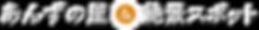 50%OFF BERINGER AERONALディスク ステン ステン L ポリッシュ L SUZUKI 297φ (ベルリンガー (ベルリンガー S12L-GIPO), 葉山セレクト-Innocence:95599049 --- gr-electronic.cz
