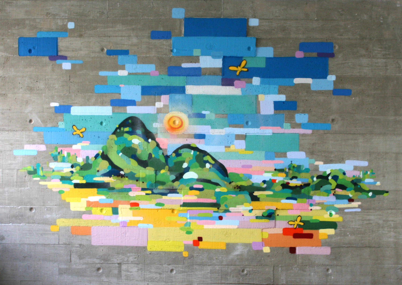 'Concrete Dreamscape'