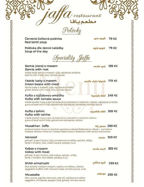 menu-page-005.jpg