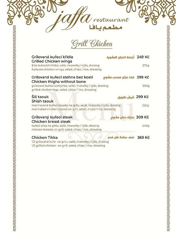 menu-page-001.jpg