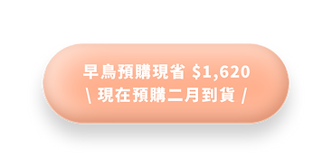 01 活動資訊-二月.png