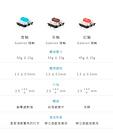 軸體選擇_mobile.png